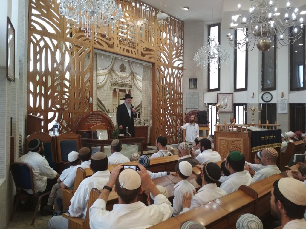 Siddur/Chummash Ceremony